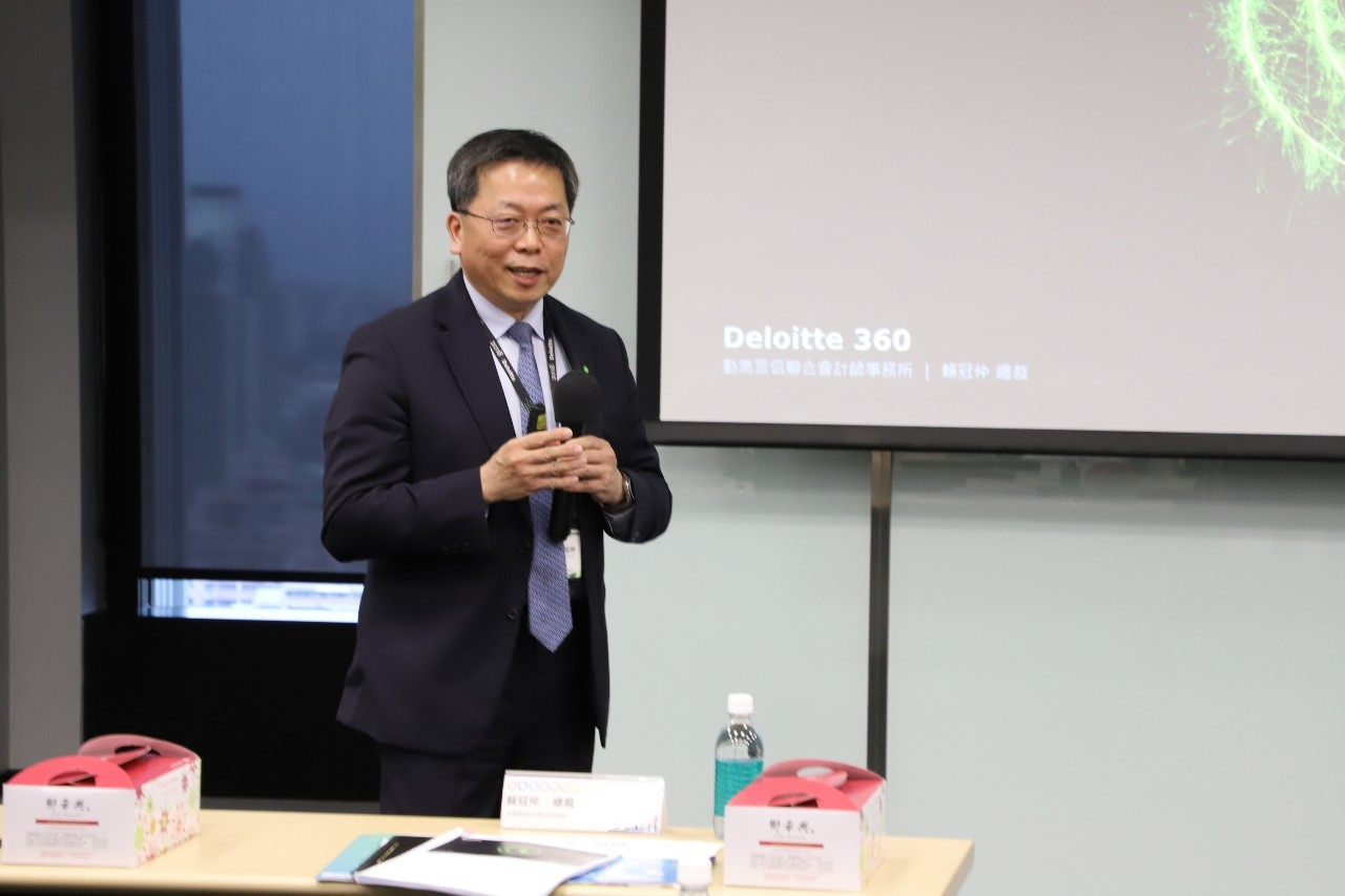 CEO Casey Lai sharing Deloitte Taiwan's leadership, innovation, and influence